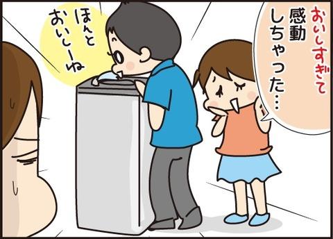 20170811深海4