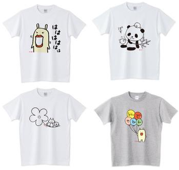 Tシャツ宣伝