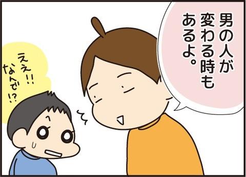 20170729風鈴3