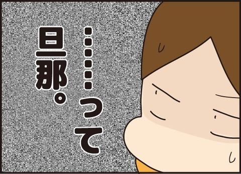 20180406たくの冒険4