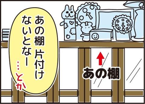 20170318お雛様8