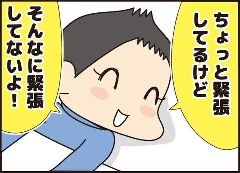 20170221漢検32