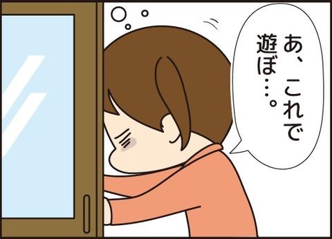 20171216眠い時のパズル3