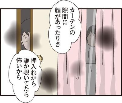 016恐怖7