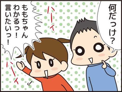 マニキュア2
