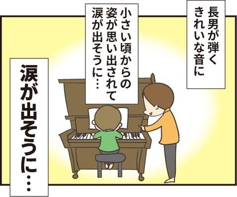 20190419ピアノの発表会3