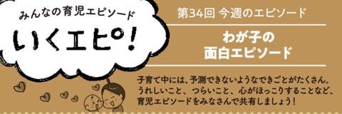 お仕事_コープデリ