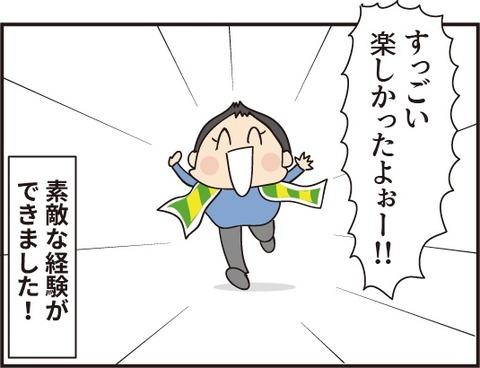 20190927音楽会4
