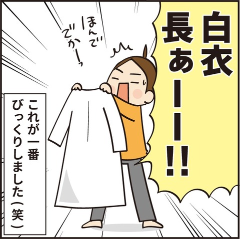 20210515白衣5