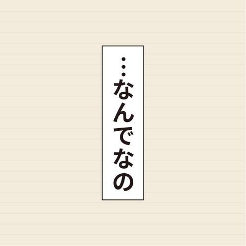 012驚きの解答7