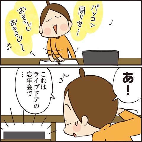 20210426松坂牛1
