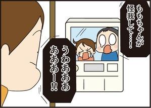 066まとめ1