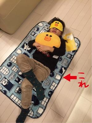 201702112青鬼4
