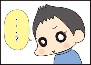 051りく誕生日用8