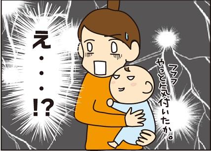 20160204赤ちゃん広場3