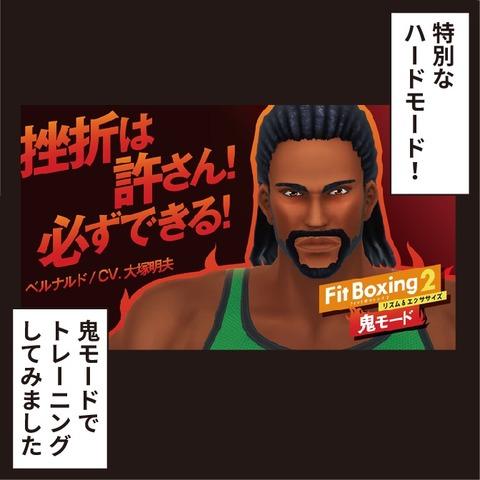 20210520フィットネスボクシング11