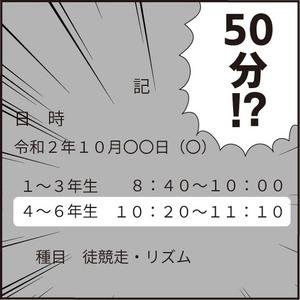 066まとめ9