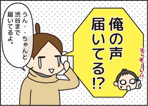 20170120忘年会6