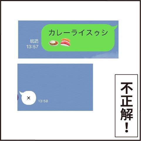 20201108黒平まんじゅう4
