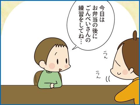 206お遊戯会1