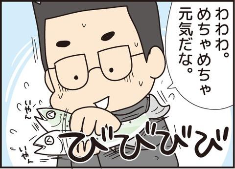 20180827白馬旅行記2_3