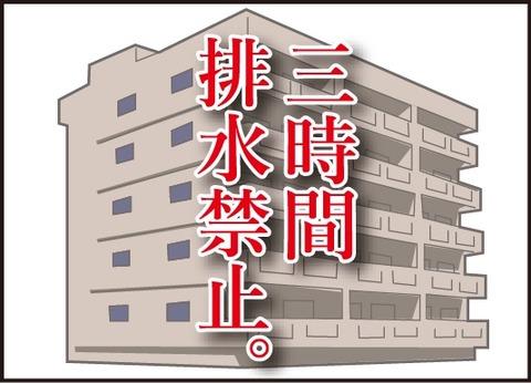 201702013マンション1