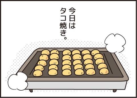 20180107鉄板熱い1