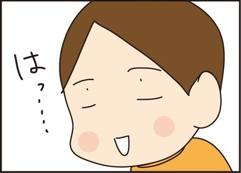 20170830二回目がちゃがちゃ1