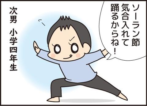 20180526運動会2