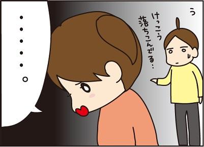 20160315あなゆき2