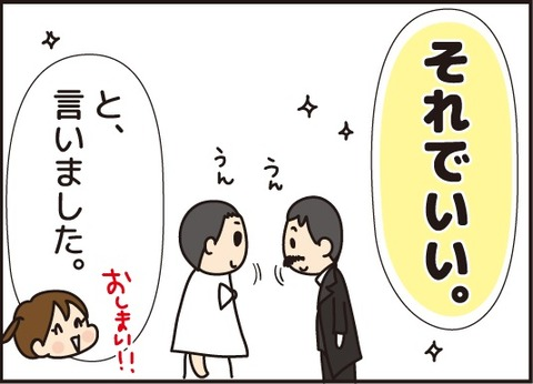 20170830紙芝居7