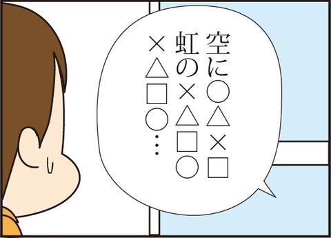 20171211お風呂の歌4