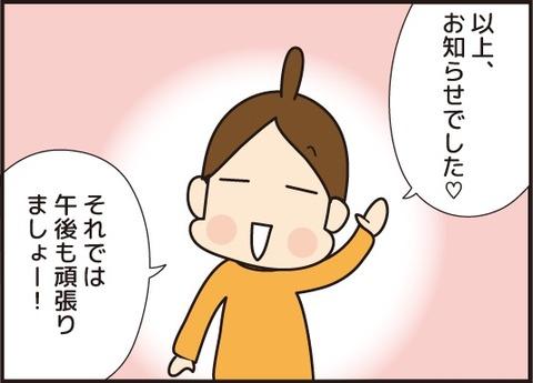 豊洲バーベキューお知らせ
