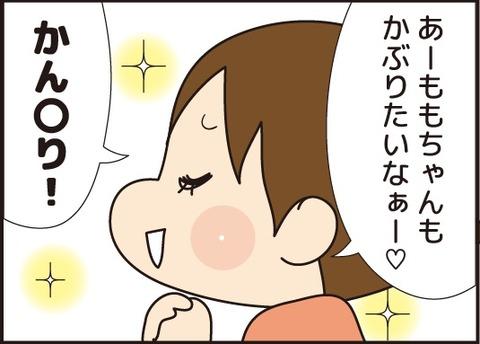 20180121寒ブリ3