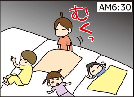 20160912昼寝1