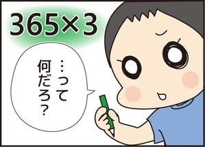 051りく誕生日用7