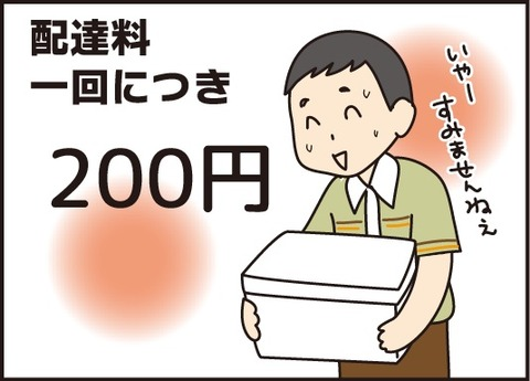20170716生協2