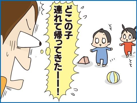 110赤ちゃん広場3