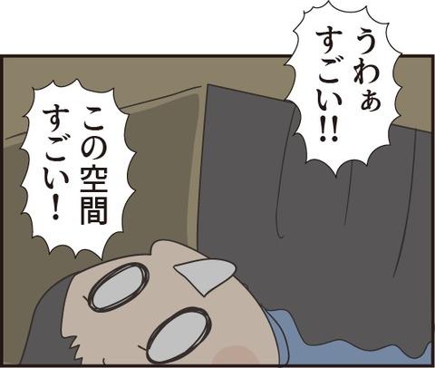 20190628段ボール箱3