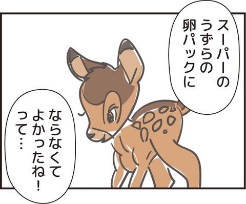 20180706うずらの絵3
