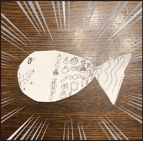 20190722栄養のある魚5
