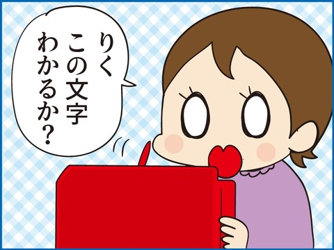 183文字の練習3