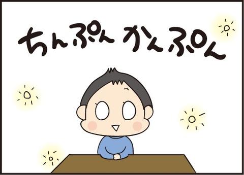 20190318漢字検定1
