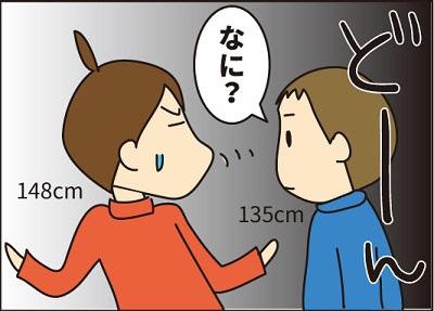 20160226叱る2