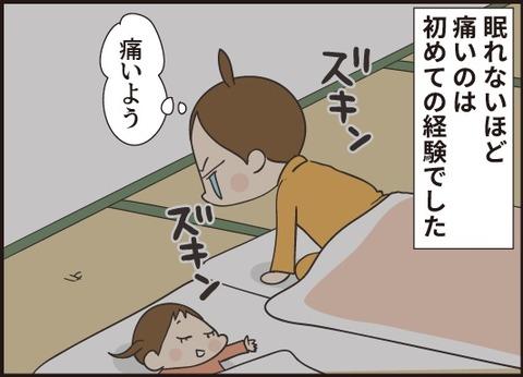 20190816歯医者さんひよこ1