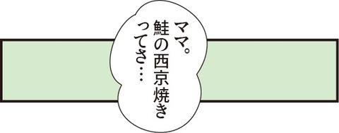 20190420最強焼き4