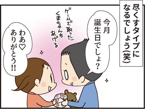 20191013バザー6