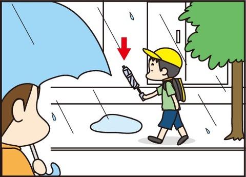 20170524傘をささない小学3年生1