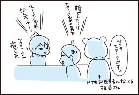 20170124献本会12