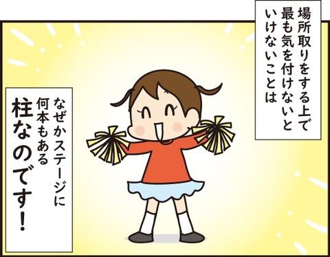 20180624長女のダンス1